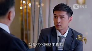 重庆SEO博客说说猎场胡歌为什么要招聘SEO优化师