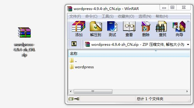 WordPress本地建站