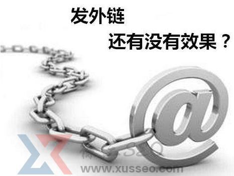 SEO外链提升网站排名