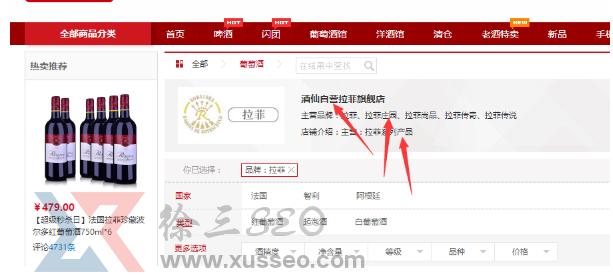 电子商务网站seo策略