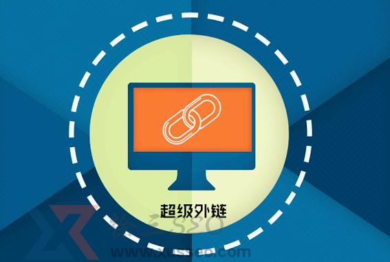SEO超级外链工具有用吗?它的工作原理是什么