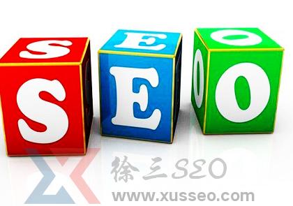 【小江SEO】怎样提高网站信任度