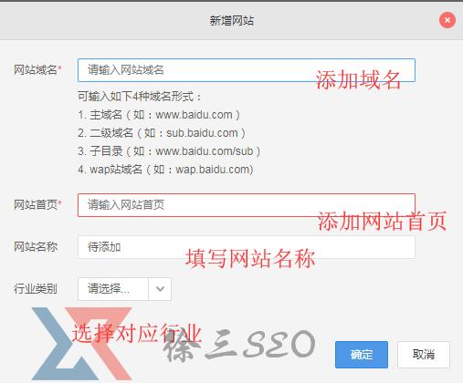 【黑帽seo优化排名】_百度统计工具代码如何添加?(附教程)