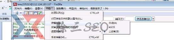 ftp软件工具使用教程