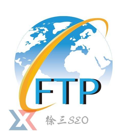 ftp是什么意思