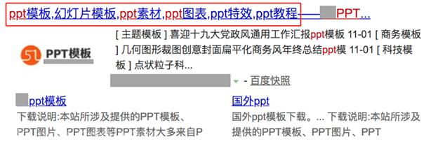 网页标题不会写,百度官方教程你值得拥有-中国SEO联盟