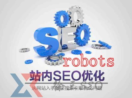 robots.txt文件写法,robots.txt放在哪里
