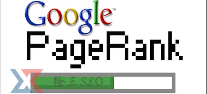 什么是pagerank - pagerank算法原理