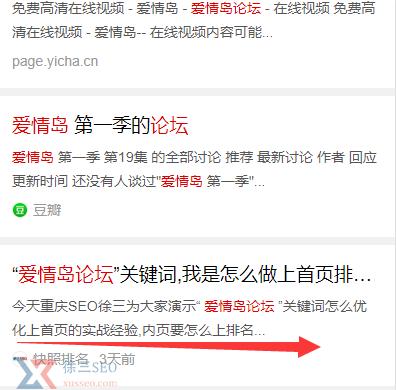 重庆seo排名_平鲁区seo整站排名