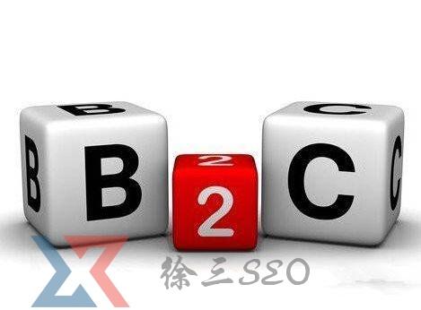 b2c是什么意思,b2c电子商务类型有哪些?