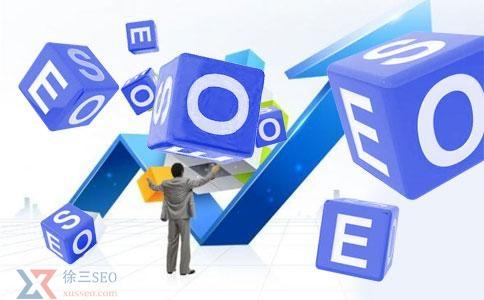 企业网站优化的核心排名要素