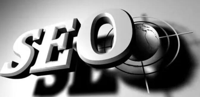 【seo培训课程】为什么SEO优化见效慢?