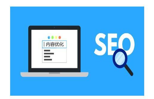 【360怎么快速排名】_网站SEO内容非常重要的三要素