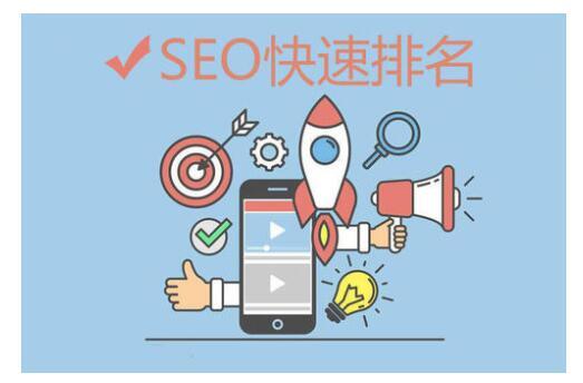 【黑帽seo工具】_如何通过seo获得客户呢?