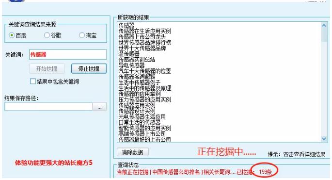 【百度手机端快速排名】_无极三官网:SEO三大工具