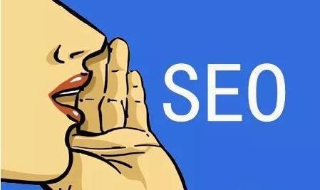【黑帽seo网站】_SEO人员不应相信的4个谣言