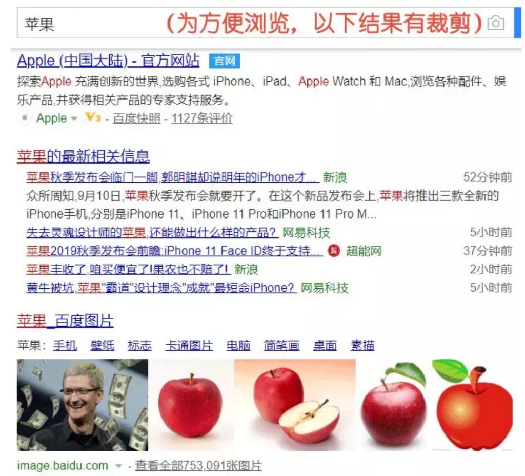 苹果的视频