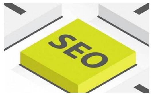 长沙搜索引擎优化(SEO)