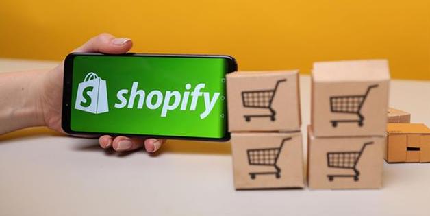 Shopify卖家