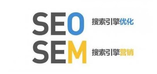 【黑帽seo视频】_SEM+SEO强强联合决胜线上营销