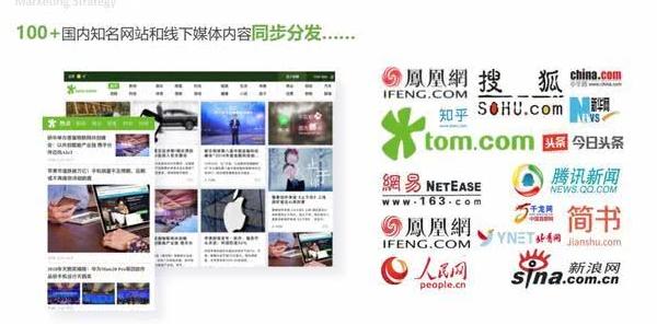 百度网络推广SEO