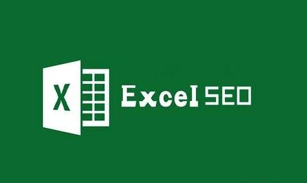 Excel函数