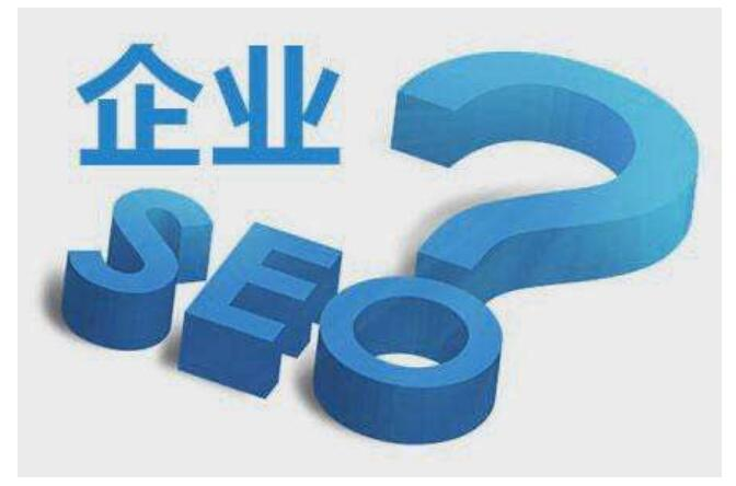 【优化快速排名】_网站怎么制作对后期seo推广有帮助?