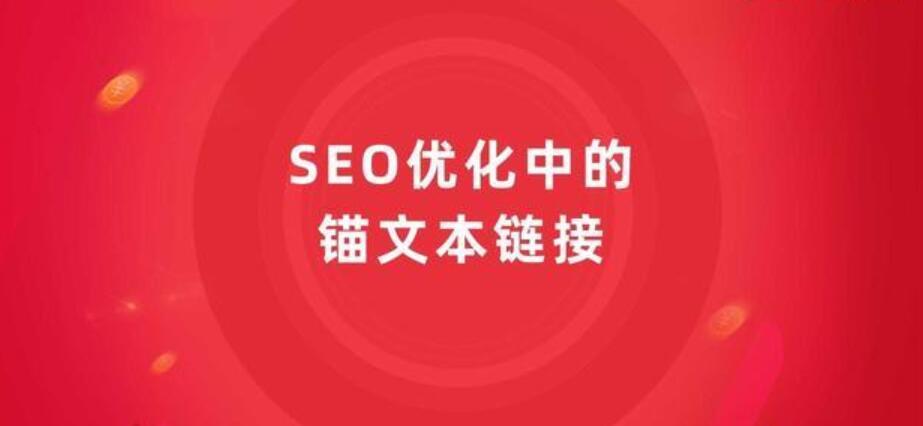 【网站点击快速排名】_上海SEO优化培训课程白天班多少费用