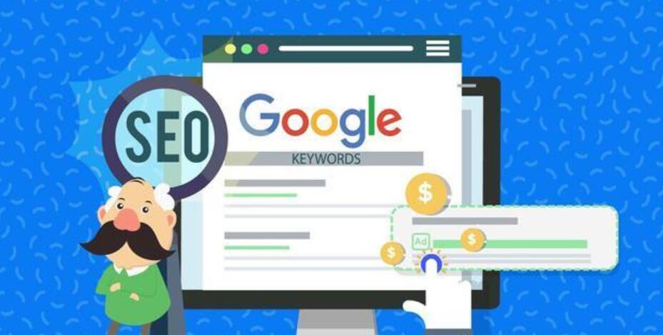 如何改善您的网站SEO策略