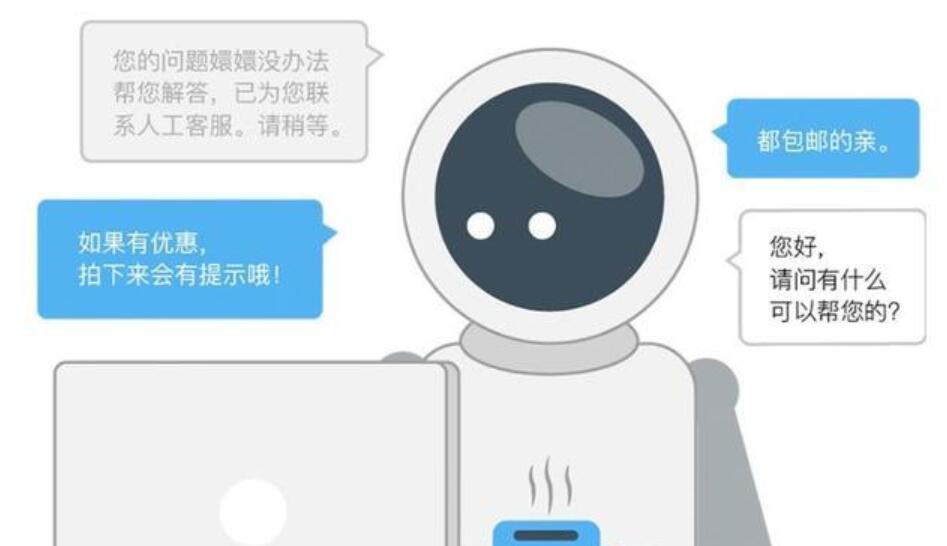 机器人客服能取代人工客服吗?