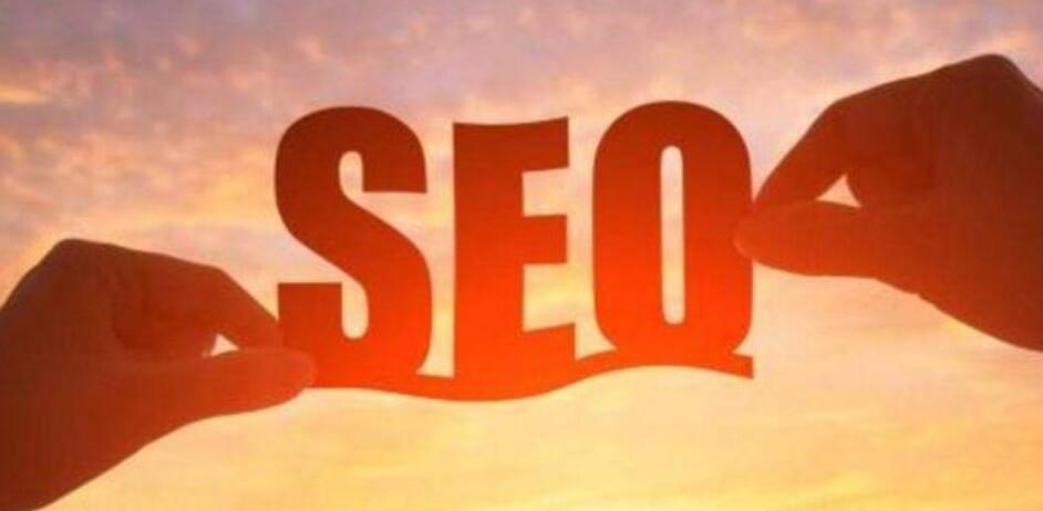SEO网站运营推广关键词选择布局