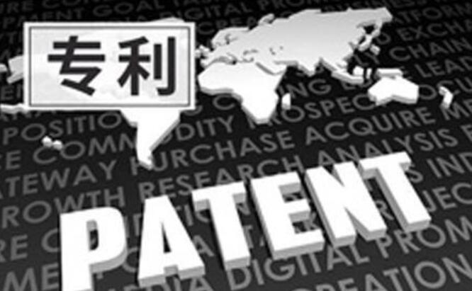 初创企业如何使用技术专利