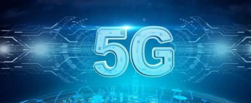 5G手机耗电快吗?