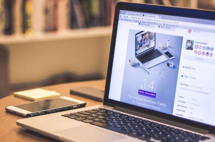 营销型网站建设教程