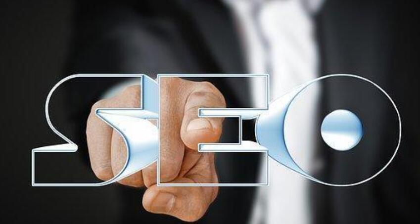 【学seo】电子商务运营过程中有哪些SEO技巧?