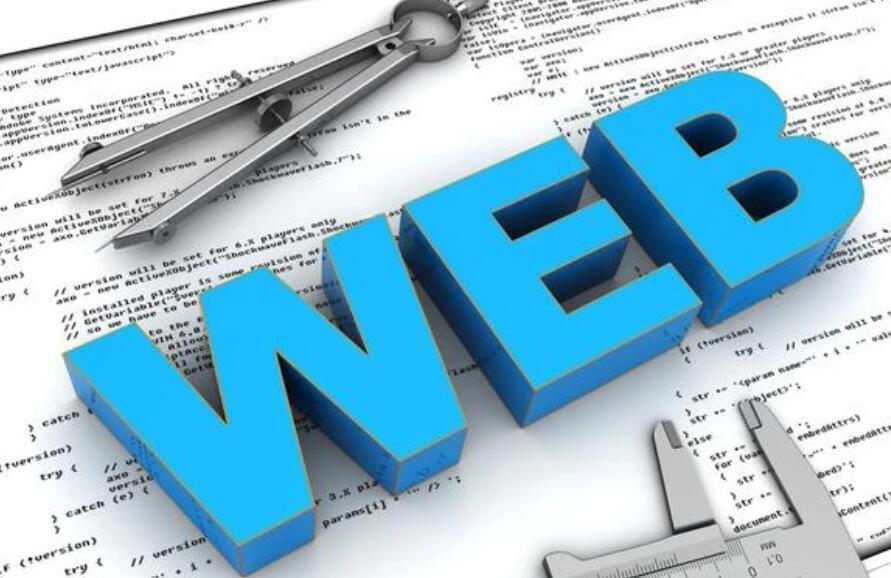 外链对网站SEO优化