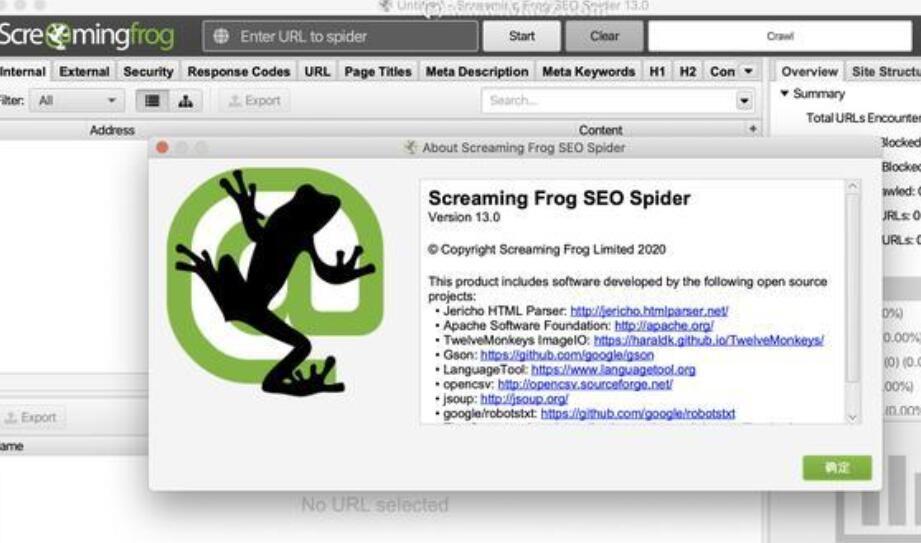 Screaming Frog SEO Spider for Mac功能特色