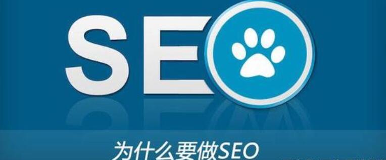 【快速百度排名】_西安企业网站推广为什么要做SEO?