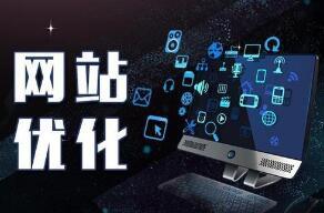 【seo黑帽技术】_企业官网如何做好整站优化?(新站整站优化指南)