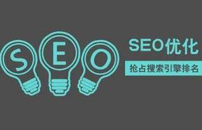 【seo每天一贴】关键词排名优化必读分词技术和分隔符优化说明