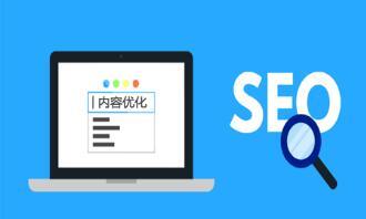 【黑帽seo怎么做】_深圳SEO优化包年谈新站整站优化指南