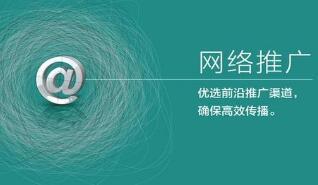 【360快速刷排名】_安顺SEO教你如何优化整站