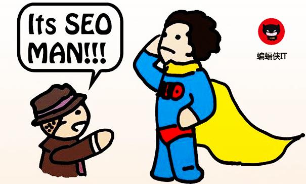 免费外链建设与营销推广, SEO人员需要监控的几种类型!