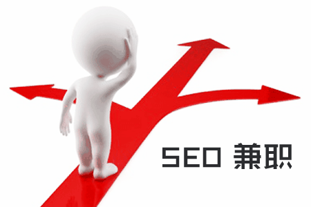 【seo黑帽教程视频】_SEO赚钱:适合兼职SEO做的方法有哪些?