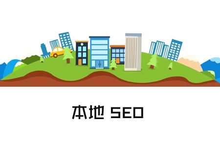 【网站快速排名优化方法】_利用本地网站,做生活用品批发,可行吗?