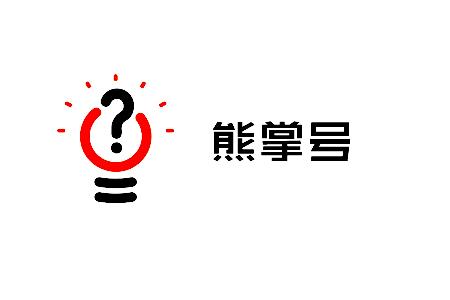 【快速排名seo工具】_熊掌号:为什么栏目页排名不高!