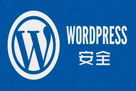 【手机快速排名公司排行】_如何强化 WordPress 的网站安全?