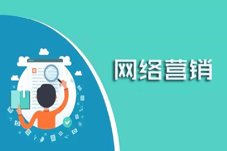 【刷搜狗快速排名】_基于SEO的网络营销缺点有哪些?