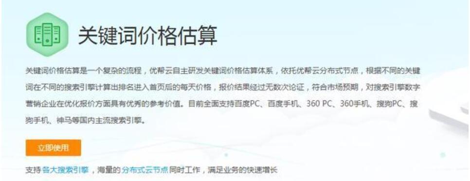 【刷手机快速排名软件】_中小企业在做网站seo时一般如何委托专业的seo优化公司?
