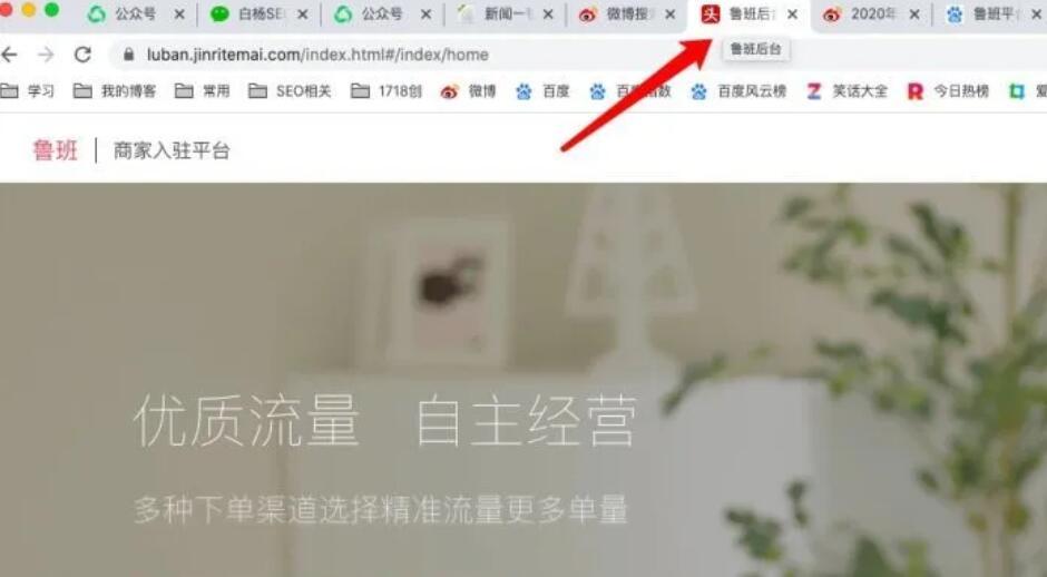 【黑帽seo有哪些】_今日头条、腾讯广点通、百度等信息流广告如何投放和优化?